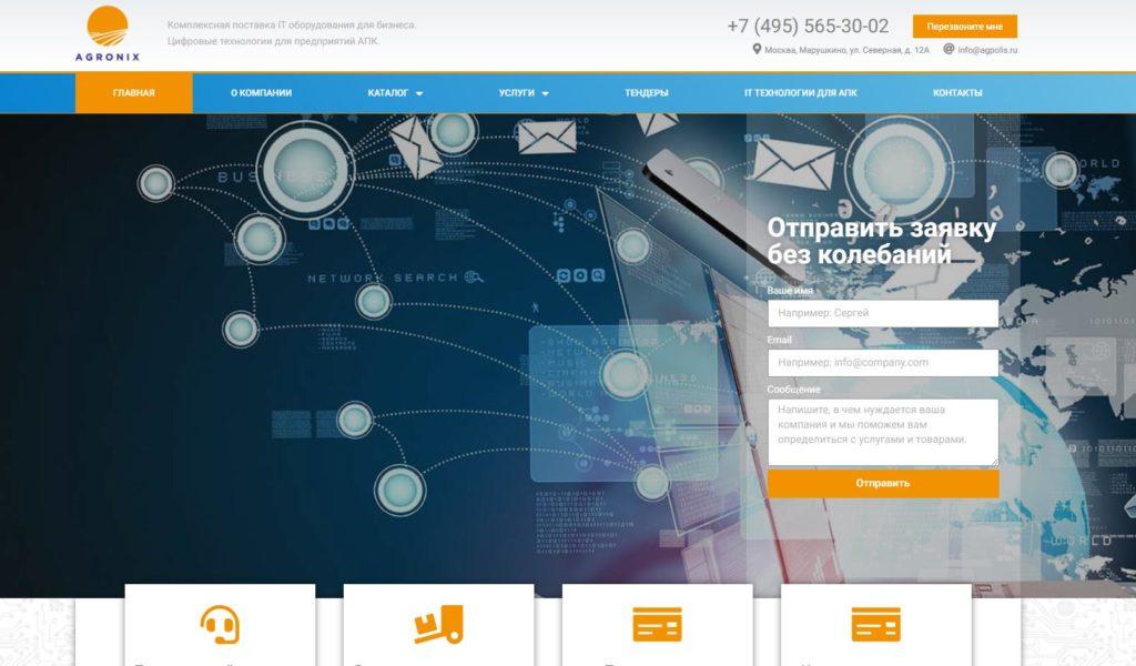 agronix.site